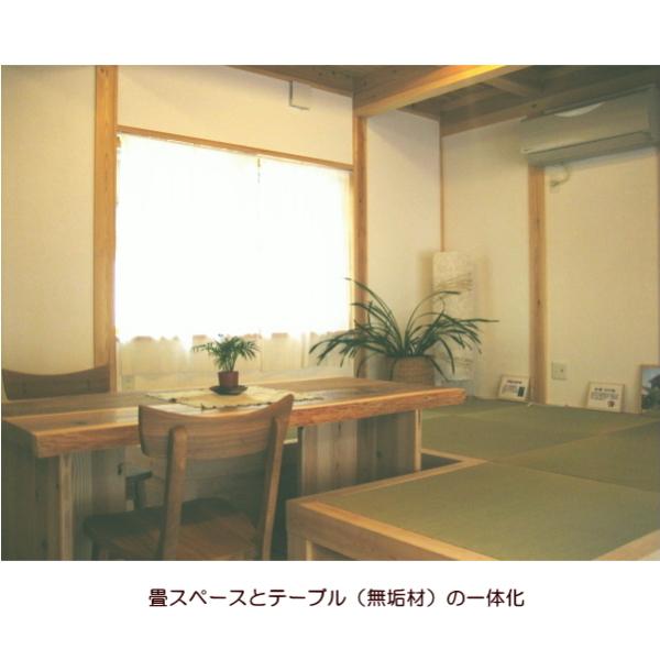 kagu36_waku1