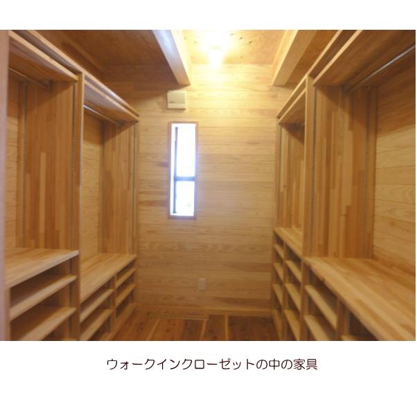 kagu37_waku1