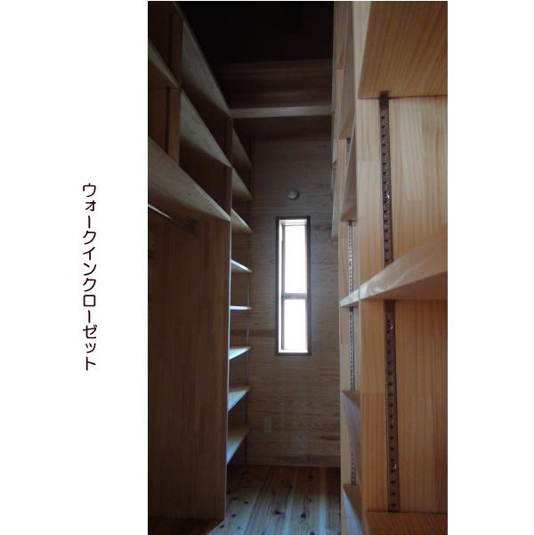 kagu54_waku