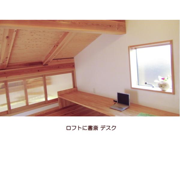kagu21_waku11