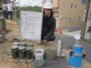 コンクリート打設(立上り)